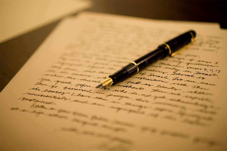 Letter To ITSAN